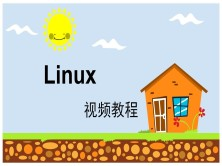 Linux基础与提升视频教程(安装JDK,Tomcat,Mysql)