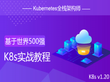 k8s一键式资源平台安装使用