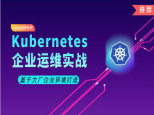 Kubernetes/K8s 集群自动化部署工具(Ansible版)