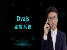 React+dvaJS+Antd实战-点餐系统(商品管理/购物车/数据请求/路由)