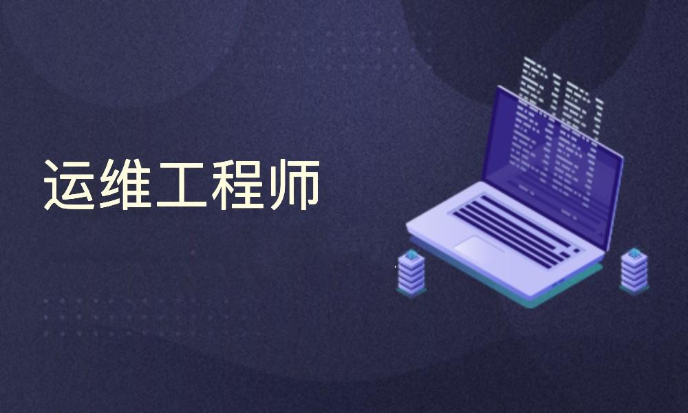 RedHat Linux 运维入门技术(RHEL 7.5)