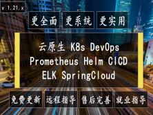 Kubernetes架构师课程前期准备-CentOS7系统安装