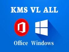 【新基建】开源KMS激活服务器-激活Windows Office/2021 视频课程