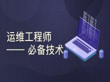 RedHat Linux 运维快速入门技术(RHEL 7.5)