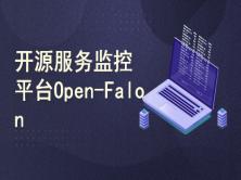 小米开源服务监控平台Open-Falcon