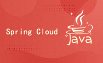 SpringCloud全套视频教程