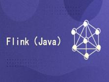 尚硅谷大数据技术之Flink(Java版)