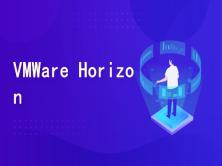 安装和配置 VMWare Horizon 7.12