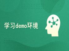 利用Windows8.1自带Hyper-v学习Demo环境视频课程
