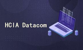 2021年华为HCIA HCNA 新数通/路由交换/Datacom/实验/视频/教程/课程