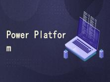 PL-900: Microsoft Power Platform Fundamentals