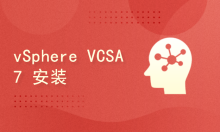 vSphere 及 VCSA 7.0 u2 安装、无DNS安装VCSA