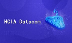 2021年华为HCIA新数通/Datacom/路由交换/实验/视频/教程/理论+实战讲解