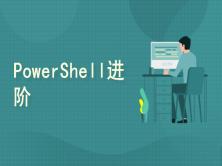制作PowerShell中文帮助文档