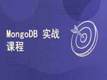 OldGuo 带你学习,让MongoDB不再那么复杂