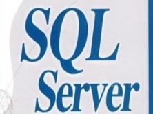SQL Server备份对日志文件的影响视频课程【第三十期】