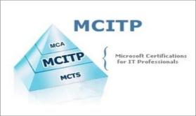 微软MCITP认证中级培训视频课程