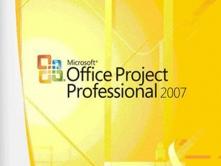 从零开始-Project 2007视频教学课程