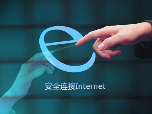 Forefront TMG企业应用之1-安全连接Internet