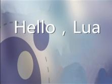 Cocos2d-Lua手游开发视频教程【基础篇】