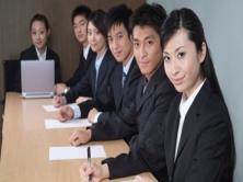 高效会议管理视频课程