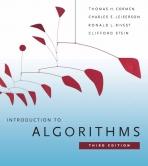 算法导论实战课程