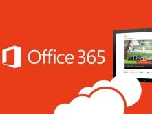 70-346  Office 365 认证题库辅导视频课程