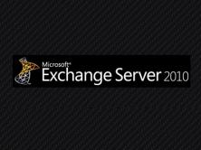 Exchange 2010基础与提升