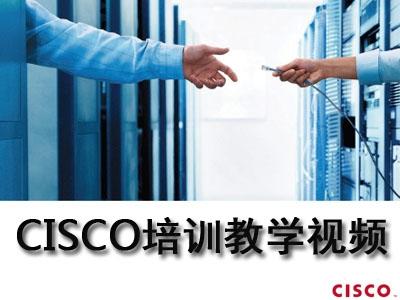 中科院新科海学校cisco培训教学视频课程