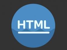 HTML入门与提升实战视频课程
