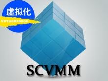 SCVMM:软件定义网络-多租户隔离视频课程