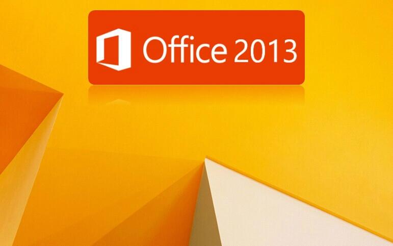 Office 2013应用技巧培训视频教程
