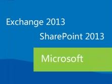 Exchange 2013 与 SharePoint 2013 集成视频课程