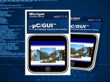 AVR单片机学μc/GUI视频课程(跟我一起看书和实践)